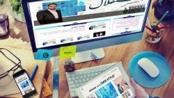 وب سایت شخصی امیر حسین استقلال